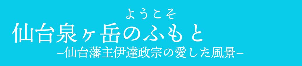 かむりの里ロゴ